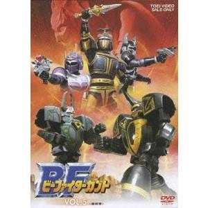 ビーファイターカブト VOL.5 【DVD】
