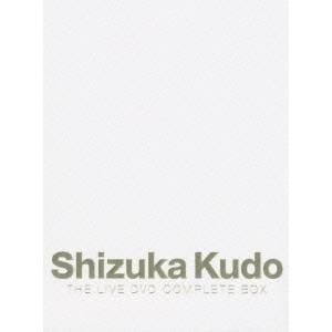 工藤静香/LIVE~20th ANNIVERSARY DVD BOX~ 【DVD】