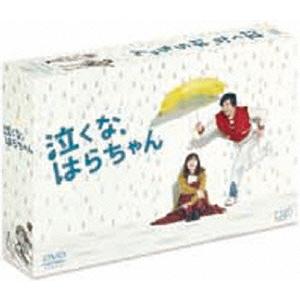 【送料無料】泣くな、はらちゃん DVD-BOX 【DVD】