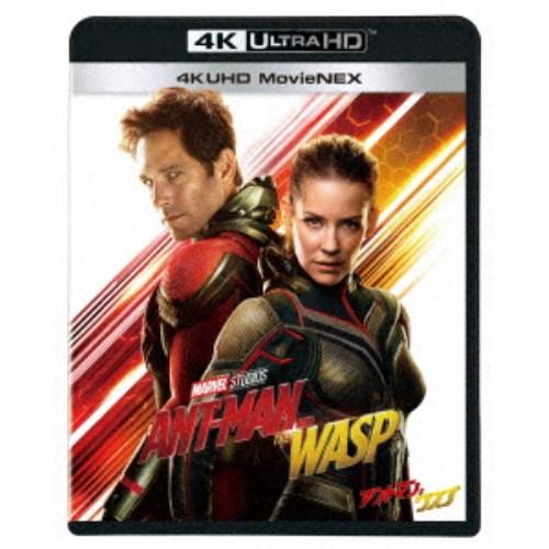 アントマン&ワスプ MovieNEX UltraHD《通常版》 【Blu-ray】