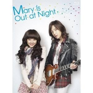 【送料無料】メリは外泊中 Blu-ray BOX(1) 【Blu-ray】