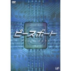 【送料無料】ピースボート PIECE VOTE DVD-BOX 【DVD】