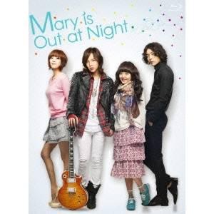メリは外泊中 Blu-ray BOX(2) 【Blu-ray】