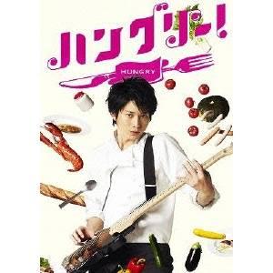 【送料無料】ハングリー! DVD-BOX 【DVD】