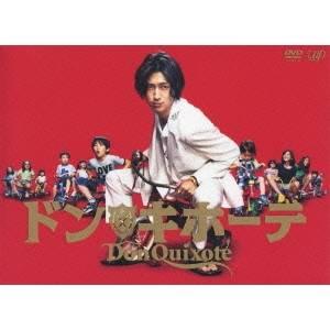ドン★キホーテ DVD-BOX 【DVD】