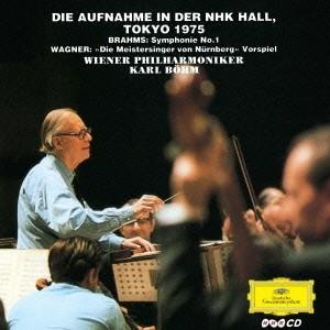 【送料無料】 ワーグナー (4CD) 全曲 『ニュルンベルクのマイスタージンガー』 輸入盤 【CD】 / Wagner ライナー&ウィーン国立歌劇場