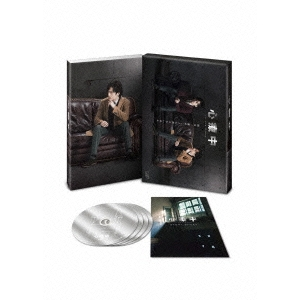 【送料無料】心療中 in the Room DVD-BOX 【DVD】