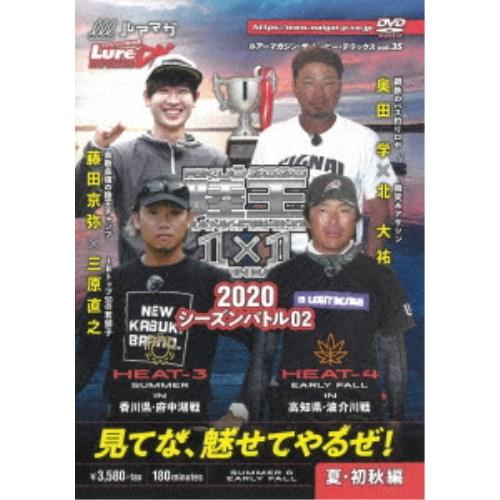 ルアーマガジン ザ ムービーDX vol.35 陸王2020 初秋編 低廉 正規品 DVD シーズンバトル02 夏