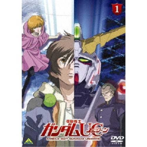 機動戦士ガンダムUC 1 【DVD】