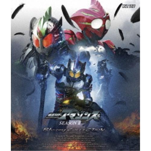 【送料無料】仮面ライダーアマゾンズ SEASON2 Blu-ray COLLECTION 【Blu-ray】