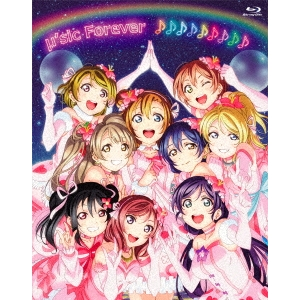 μ's/ラブライブ!μ's Final LoveLive! ~μ'sic Forever♪♪♪♪♪♪♪♪♪~ Blu-ray Memorial BOX 【Blu-ray】