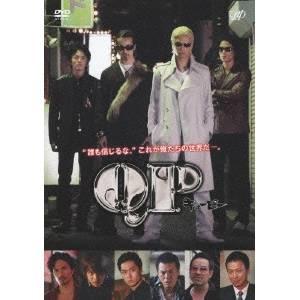 【送料無料】QP キューピー DVD-BOX スタンダード・エディション 【DVD】