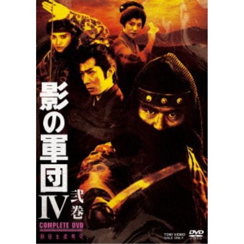 【送料無料】影の軍団IV COMPLETE DVD 弐巻 (初回限定) 【DVD】