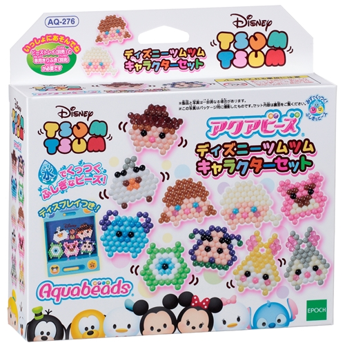 <title>アクアビーズ AQ-276 ディズニーツムツム キャラクターセット おもちゃ こども 子供 女の子 ままごと ごっこ 作る 割引も実施中 6歳</title>