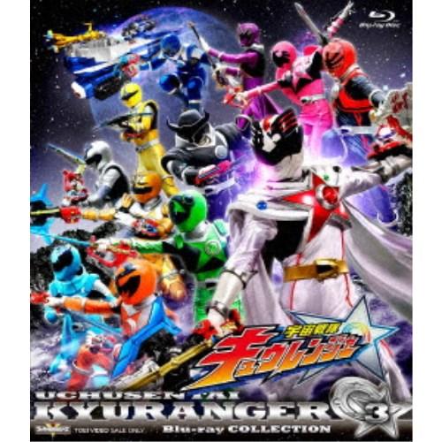【送料無料】宇宙戦隊キュウレンジャー Blu-ray COLLECTION 3 【Blu-ray】