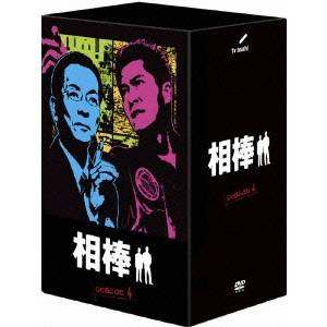 【送料無料】相棒 season 4 DVD-BOX I 【DVD】
