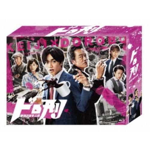 ドロ刑 -警視庁捜査三課- Blu-ray BOX 【Blu-ray】
