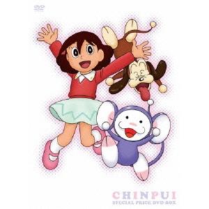 【送料無料】アニメ「チンプイ」スペシャルプライスDVD-BOX 【DVD】