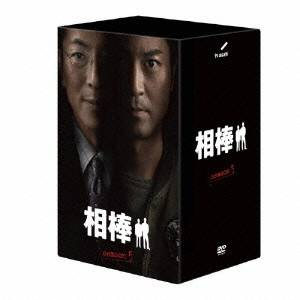 【送料無料】相棒 season 5 DVD-BOX II 【DVD】