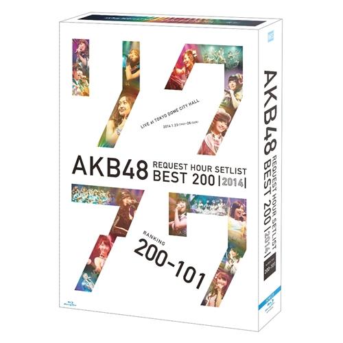 【送料無料】AKB48 リクエストアワーセットリストベスト200 2014 (200~101ver.) スペシャルBlu-ray BOX 【Blu-ray】