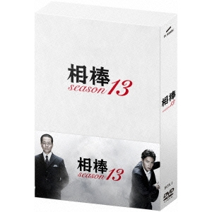 【送料無料】相棒 season 13 DVD-BOX I 【DVD】