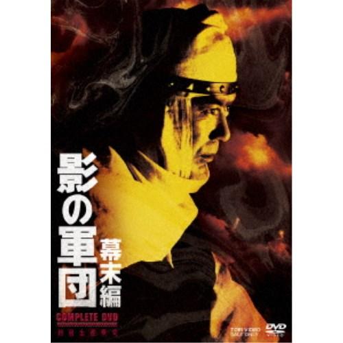 【送料無料】影の軍団 幕末編 COMPLETE DVD (初回限定) 【DVD】