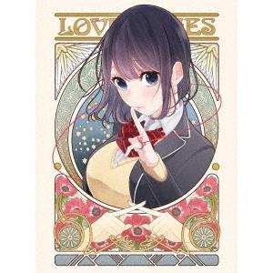 【送料無料】恋と嘘 DVD BOX 上巻 【DVD】
