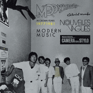 ムーンライダーズ/MOON RIDERS in CROWN YEARS 40th ANNIVERSARY BOX 【CD】