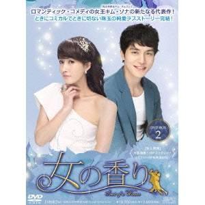 【送料無料】女の香り DVD-BOX2 【DVD】