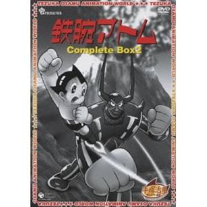 【送料無料】鉄腕アトム Complete BOX 2(期間限定) 【DVD】