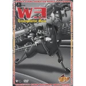 【送料無料】W3 ワンダースリー Complete BOX(期間限定) 【DVD】