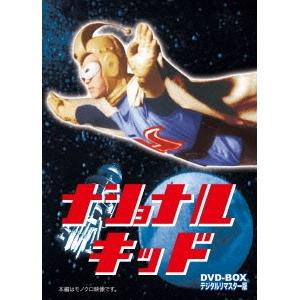 【送料無料】ナショナルキッド DVD-BOX デジタルリマスター版 【DVD】