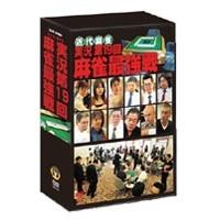 第19回 麻雀最強戦 DVD-BOX 【DVD】
