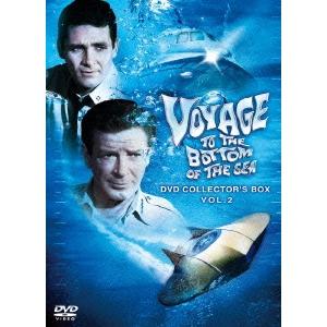 【送料無料】原潜シービュー号~海底科学作戦 DVD COLLECTOR'S BOX Vol.2 【DVD】