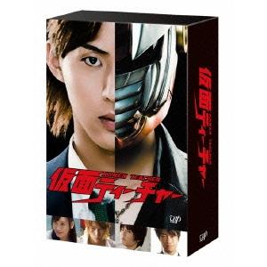 仮面ティーチャー DVD-BOX《通常版》 【DVD】