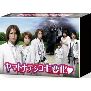 【送料無料】ヤマトナデシコ七変化 DVD-BOX 【DVD】