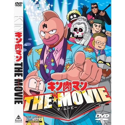キン肉マン THE MOVIE 【DVD】