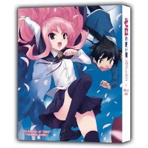 ゼロの使い魔~双月の騎士~ Blu-ray BOX 【Blu-ray】