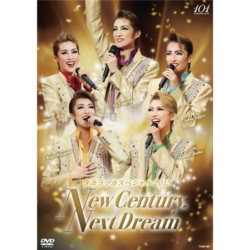 タカラヅカスペシャル2015- New Century, Next Dream - 【DVD】