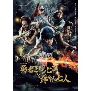 勇者ヨシヒコと導かれし七人 Blu-rayBOX 【Blu-ray】