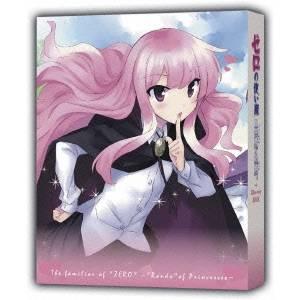 ゼロの使い魔~三美姫の輪舞~ Blu-ray BOX 【Blu-ray】