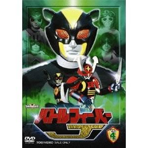 バトルフィーバーJ VOL.4 【DVD】