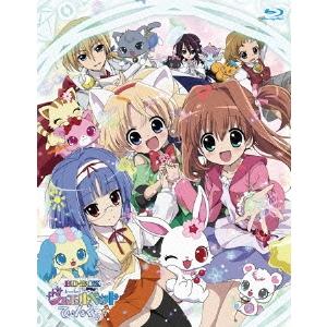 【送料無料】TVアニメ「ジュエルペット てぃんくる☆」BD-BOX~スタンダード・エディション~ 【Blu-ray】