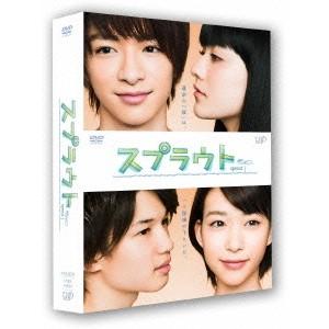 スプラウト DVD-BOX 【DVD】