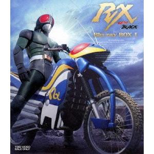 仮面ライダーBLACK RX Blu-ray BOX I 【Blu-ray】
