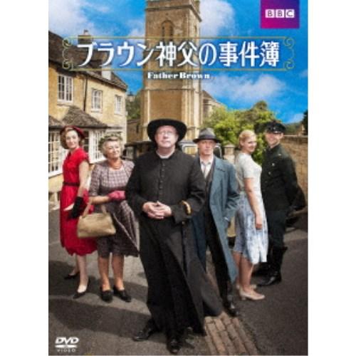 【送料無料】ブラウン神父の事件簿 DVD-BOXI 【DVD】