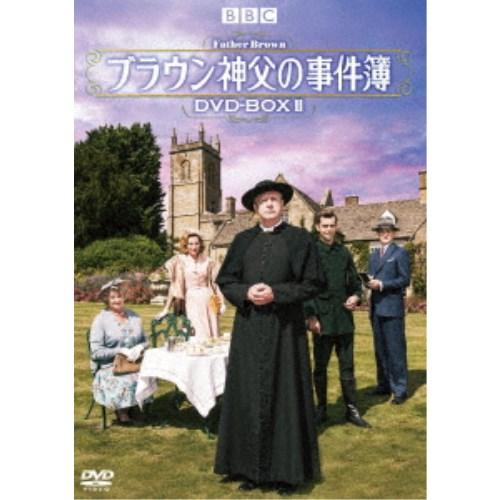 【送料無料】ブラウン神父の事件簿 DVD-BOXII 【DVD】