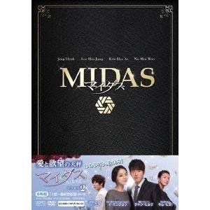 マイダス DVD-BOX2 【DVD】