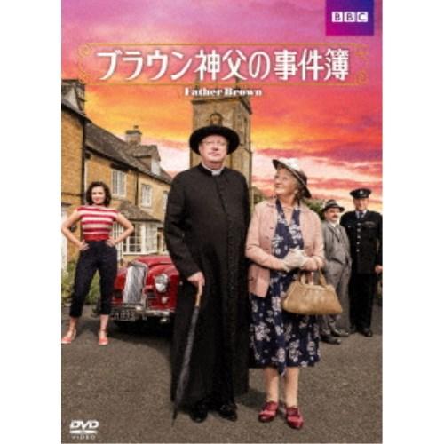 【送料無料】ブラウン神父の事件簿 DVD-BOXIII 【DVD】