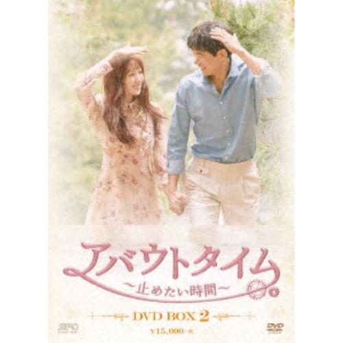 【送料無料】アバウトタイム~止めたい時間~ DVD-BOX2 【DVD】